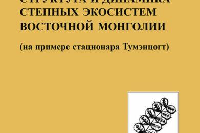 Бочарников_книга_1